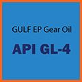 GULF EP Gear Oil 90 - Gulf Oil Lubricants India Ltd