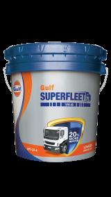 SuperFleet-Turbo-03